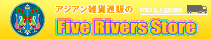 �C���h�G�� �A�W�A���G�� Five Rivers Store